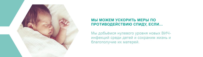 """ГБУ """"Республиканский центр по профилактике и борьбе со СПИД"""""""